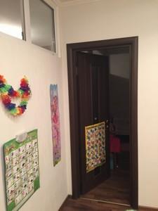 Квартира Z-1593540, Лобановского, 9, Чайки - Фото 5