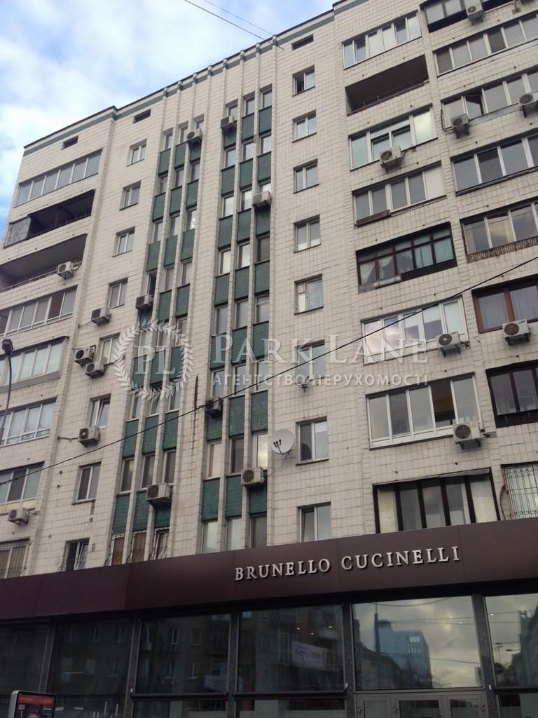 Квартира ул. Бассейная, 11, Киев, Z-1346039 - Фото 11