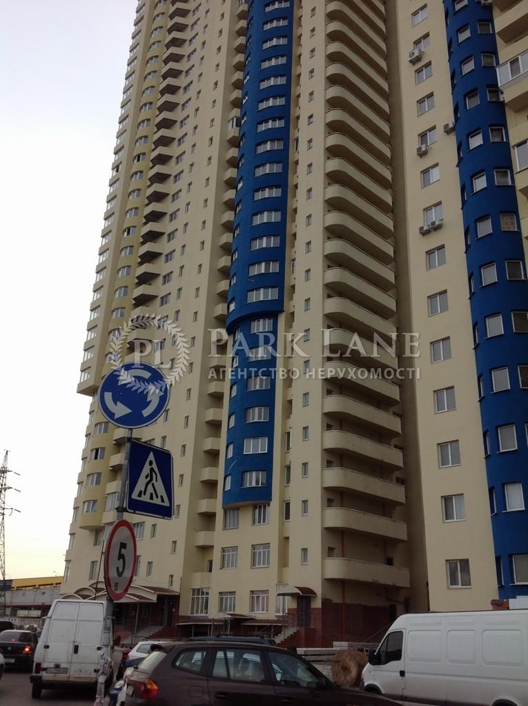 Квартира B-98398, Харківське шосе, 19б, Київ - Фото 3
