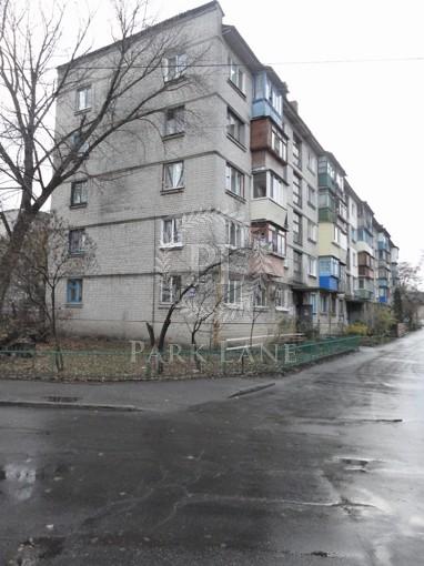 Квартира Набережно-Корчеватская, 84, Киев, L-28066 - Фото
