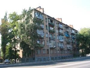 Офіс, B-80102, Набережно-Лугова, Київ - Фото 1
