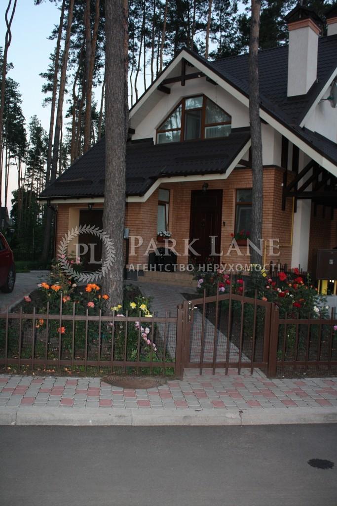Дом Ирпень, Z-1613807 - Фото 14