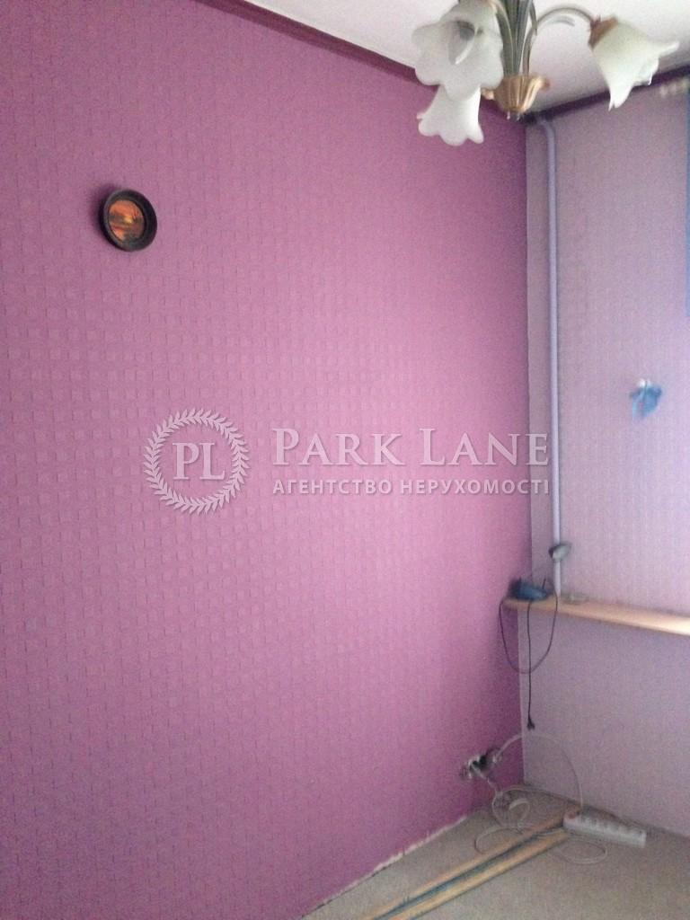 Квартира вул. Борщагівська, 189, Київ, B-91206 - Фото 7