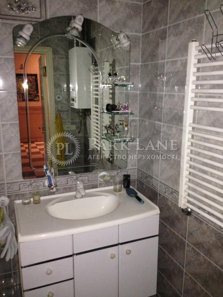 Квартира вул. Борщагівська, 189, Київ, B-91206 - Фото 11