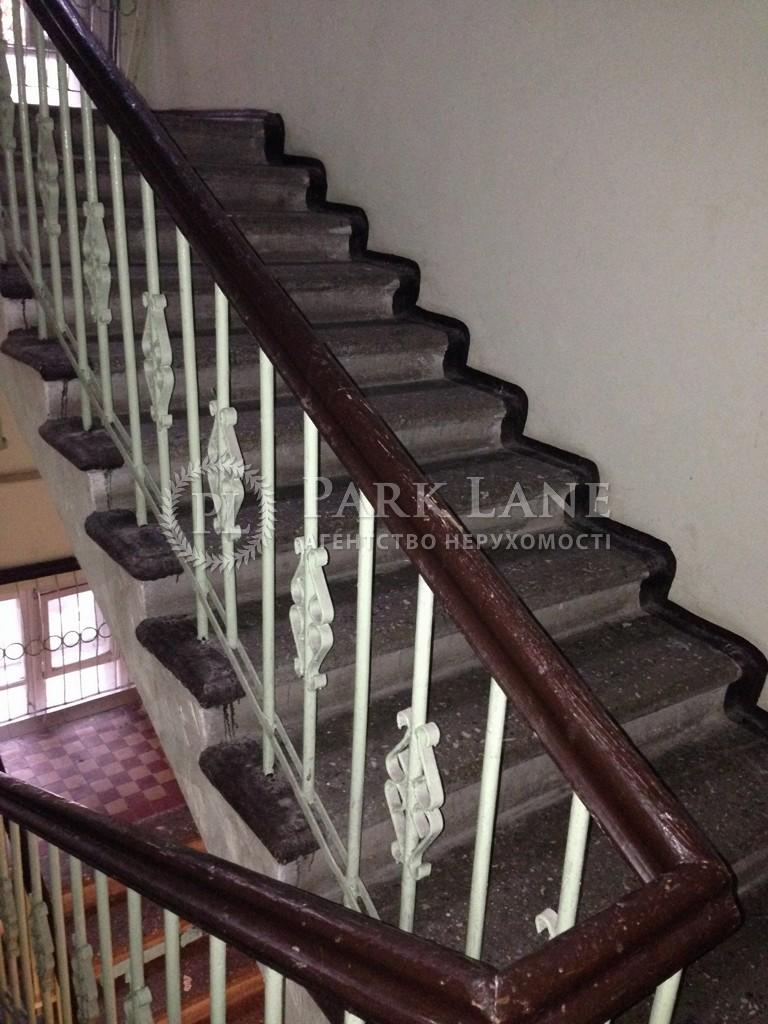 Квартира ул. Борщаговская, 189, Киев, B-91206 - Фото 16