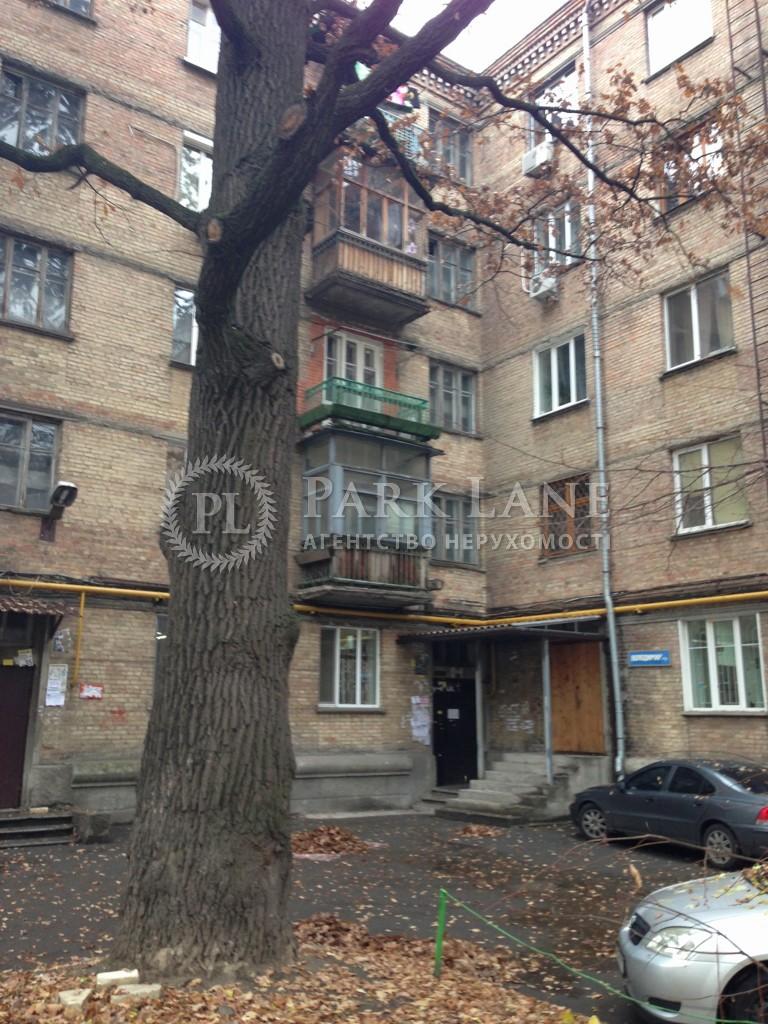 Квартира ул. Борщаговская, 189, Киев, B-91206 - Фото 17