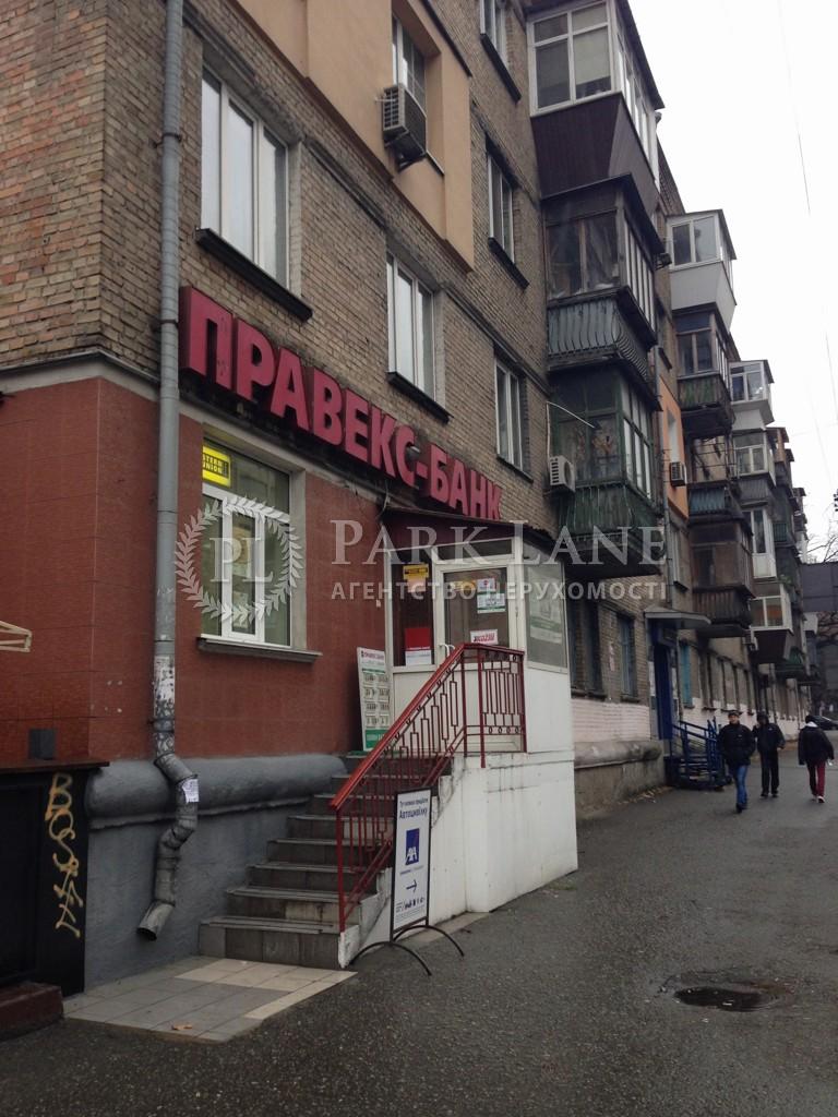 Квартира ул. Борщаговская, 189, Киев, B-91206 - Фото 18