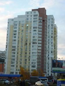 Квартира N-17202, Харківське шосе, 150/15, Київ - Фото 1