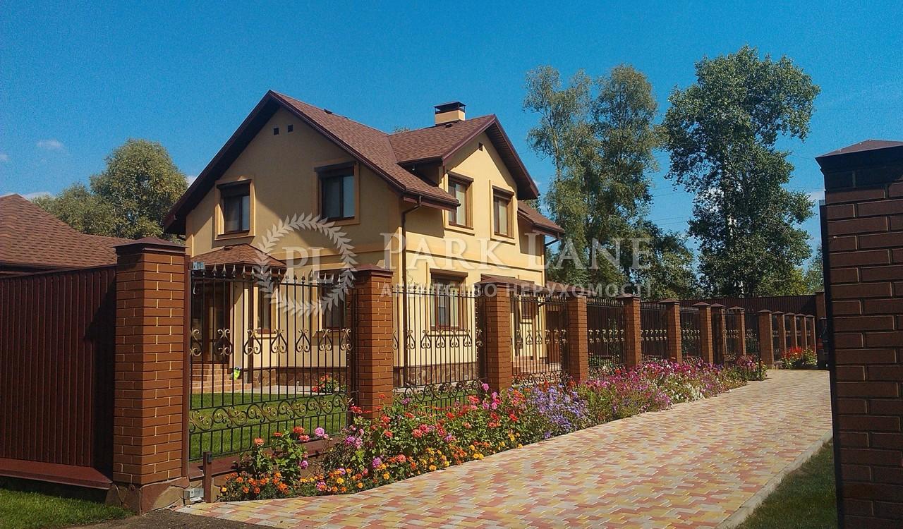 Будинок вул. Садова (Осокорки), Київ, X-27007 - Фото 11