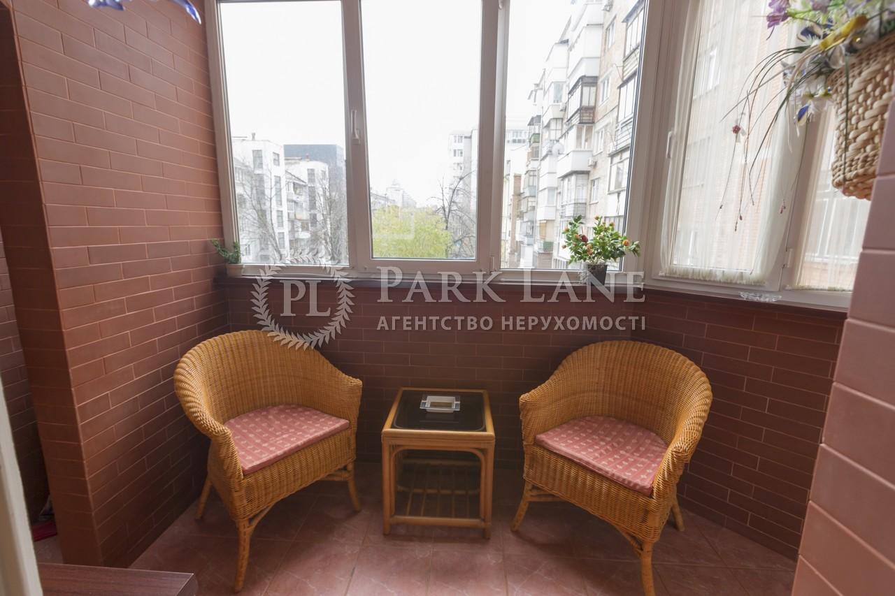 Квартира ул. Лескова, 1а, Киев, B-91128 - Фото 25