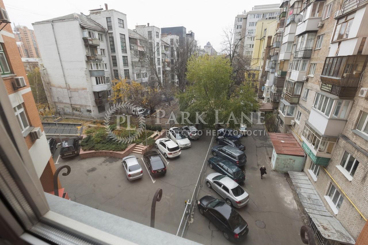 Квартира ул. Лескова, 1а, Киев, B-91128 - Фото 31
