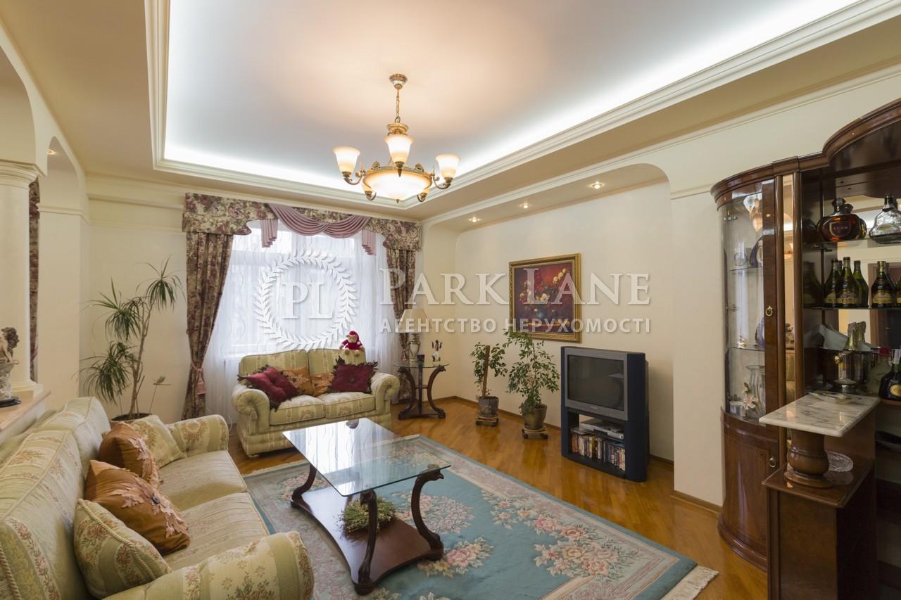 Квартира ул. Лескова, 1а, Киев, B-91128 - Фото 5