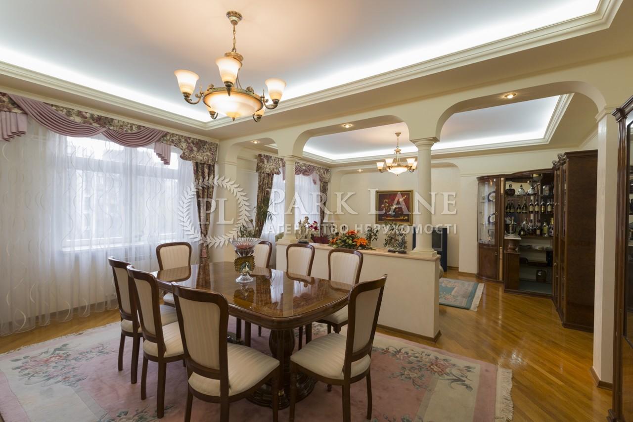 Квартира ул. Лескова, 1а, Киев, B-91128 - Фото 7