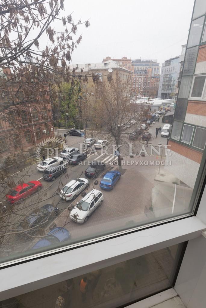 Квартира ул. Лескова, 1а, Киев, B-91128 - Фото 33
