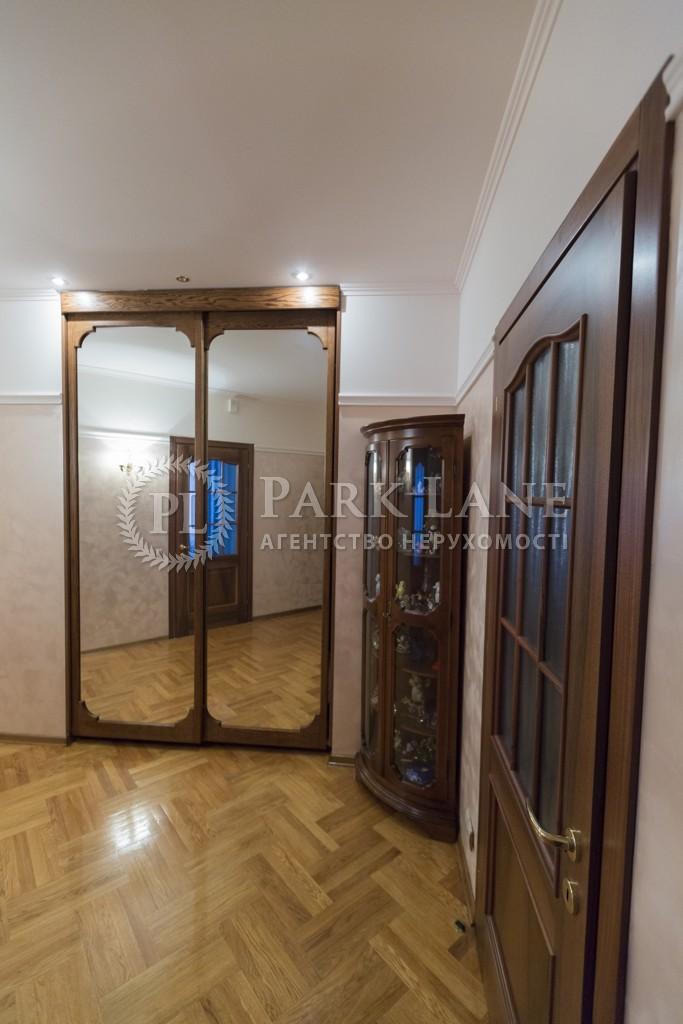 Квартира ул. Лескова, 1а, Киев, B-91128 - Фото 28