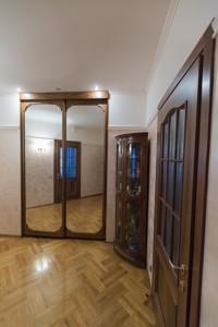 Квартира B-91128, Лескова, 1а, Киев - Фото 30