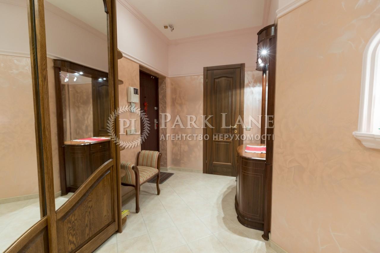 Квартира ул. Лескова, 1а, Киев, B-91128 - Фото 30