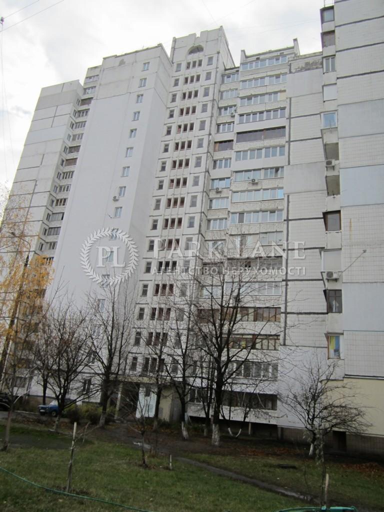 Квартира ул. Гетьмана Вадима (Индустриальная), 46а, Киев, H-47456 - Фото 1