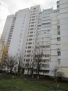 Квартира J-30092, Гетьмана Вадима (Індустріальна), 46а, Київ - Фото 1
