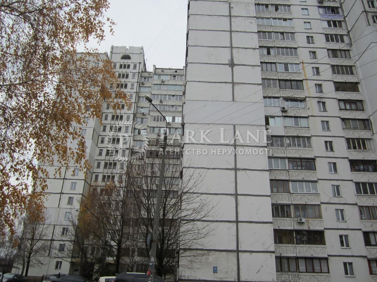 Квартира ул. Гетьмана Вадима (Индустриальная), 46а, Киев, Z-716074 - Фото 2