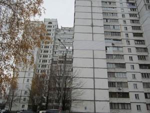 Квартира J-30092, Гетьмана Вадима (Індустріальна), 46а, Київ - Фото 2