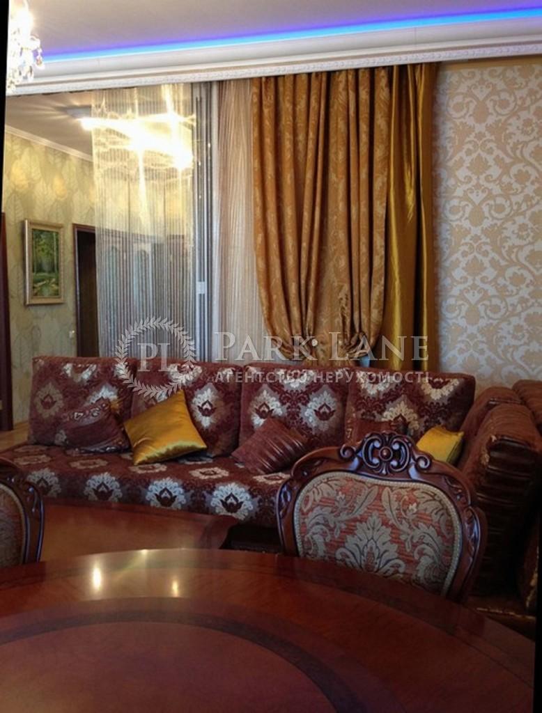 Квартира Леси Украинки бульв., 7а, Киев, F-29382 - Фото 4