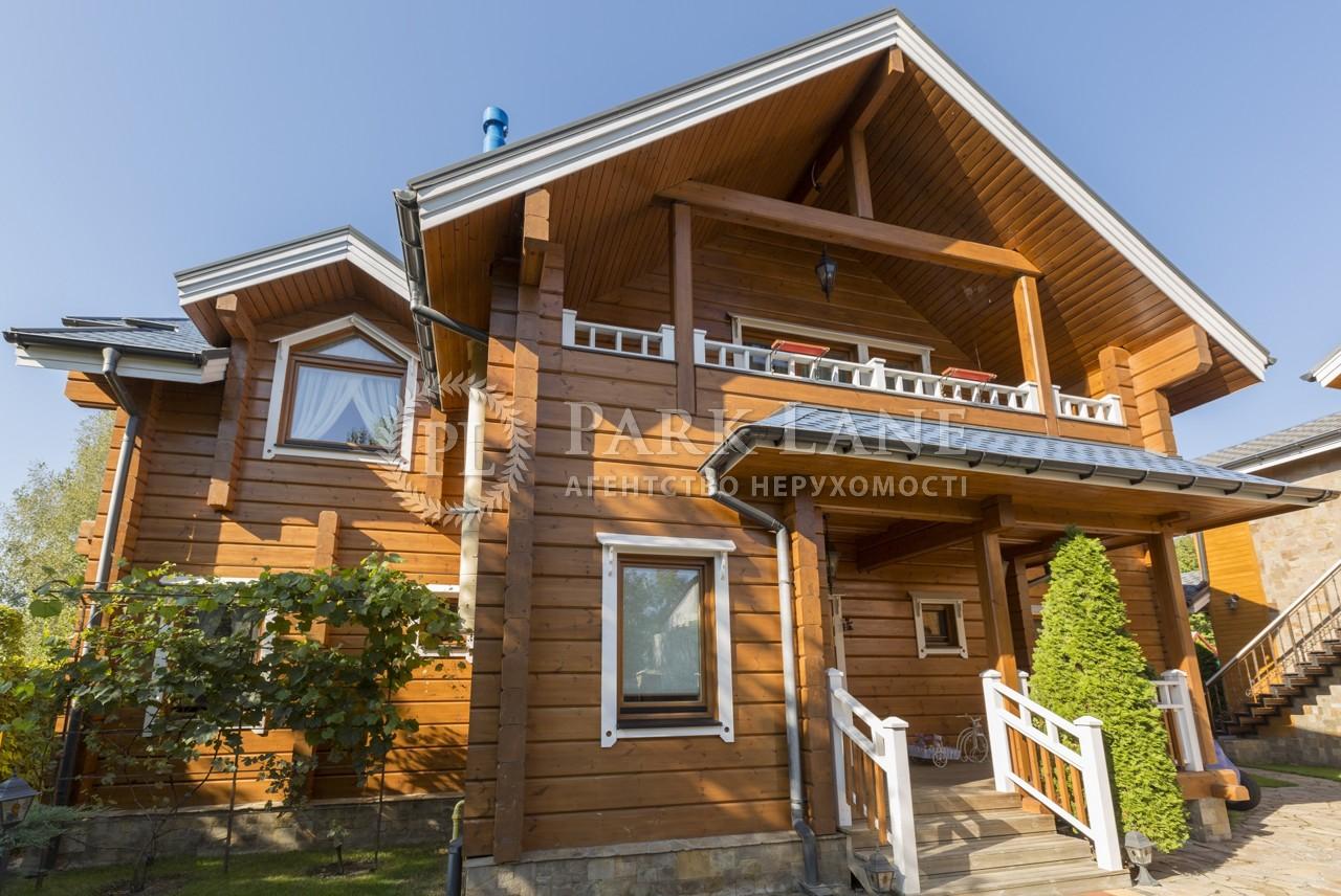 Дом Козин (Конча-Заспа), N-16000 - Фото 30