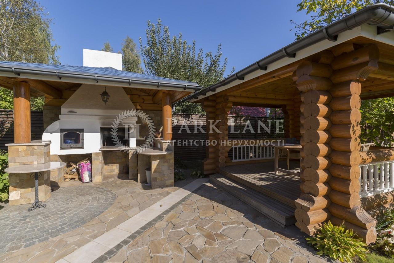 Дом Козин (Конча-Заспа), N-16000 - Фото 22