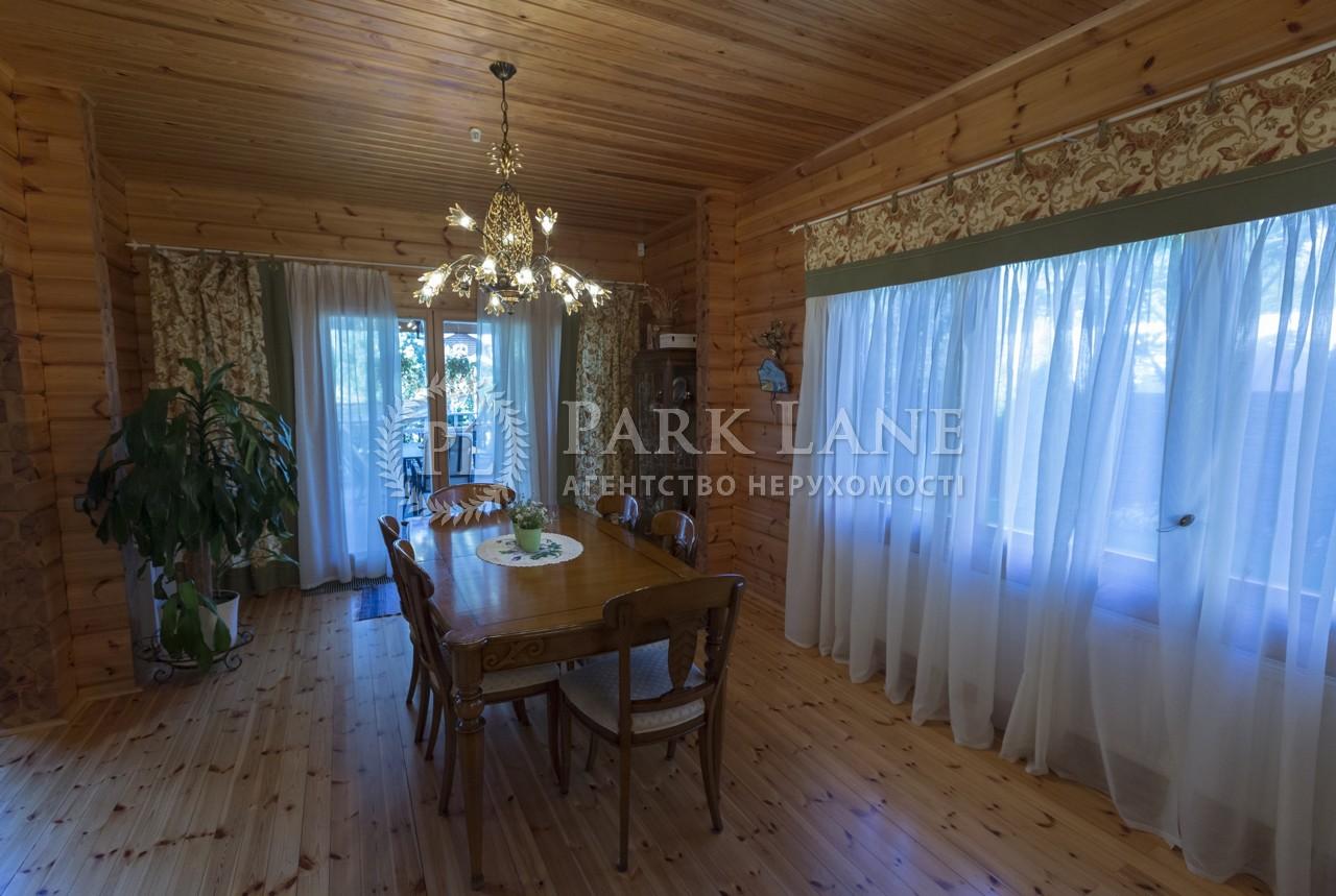 Дом Козин (Конча-Заспа), N-16000 - Фото 4