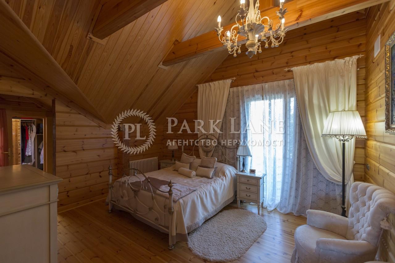Дом Козин (Конча-Заспа), N-16000 - Фото 9