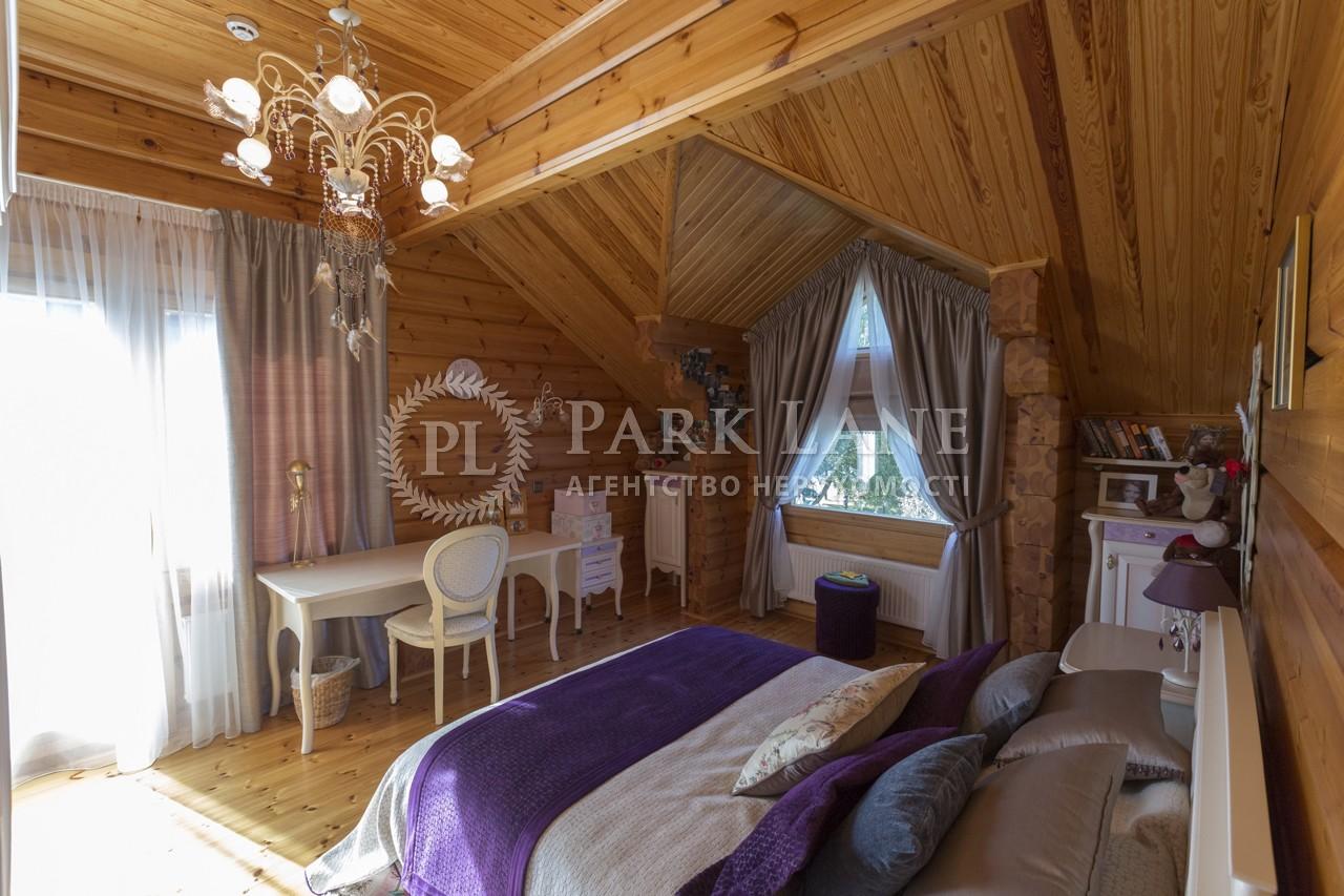 Дом Козин (Конча-Заспа), N-16000 - Фото 10