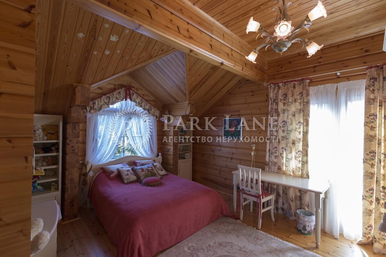 Дом Козин (Конча-Заспа), N-16000 - Фото 11