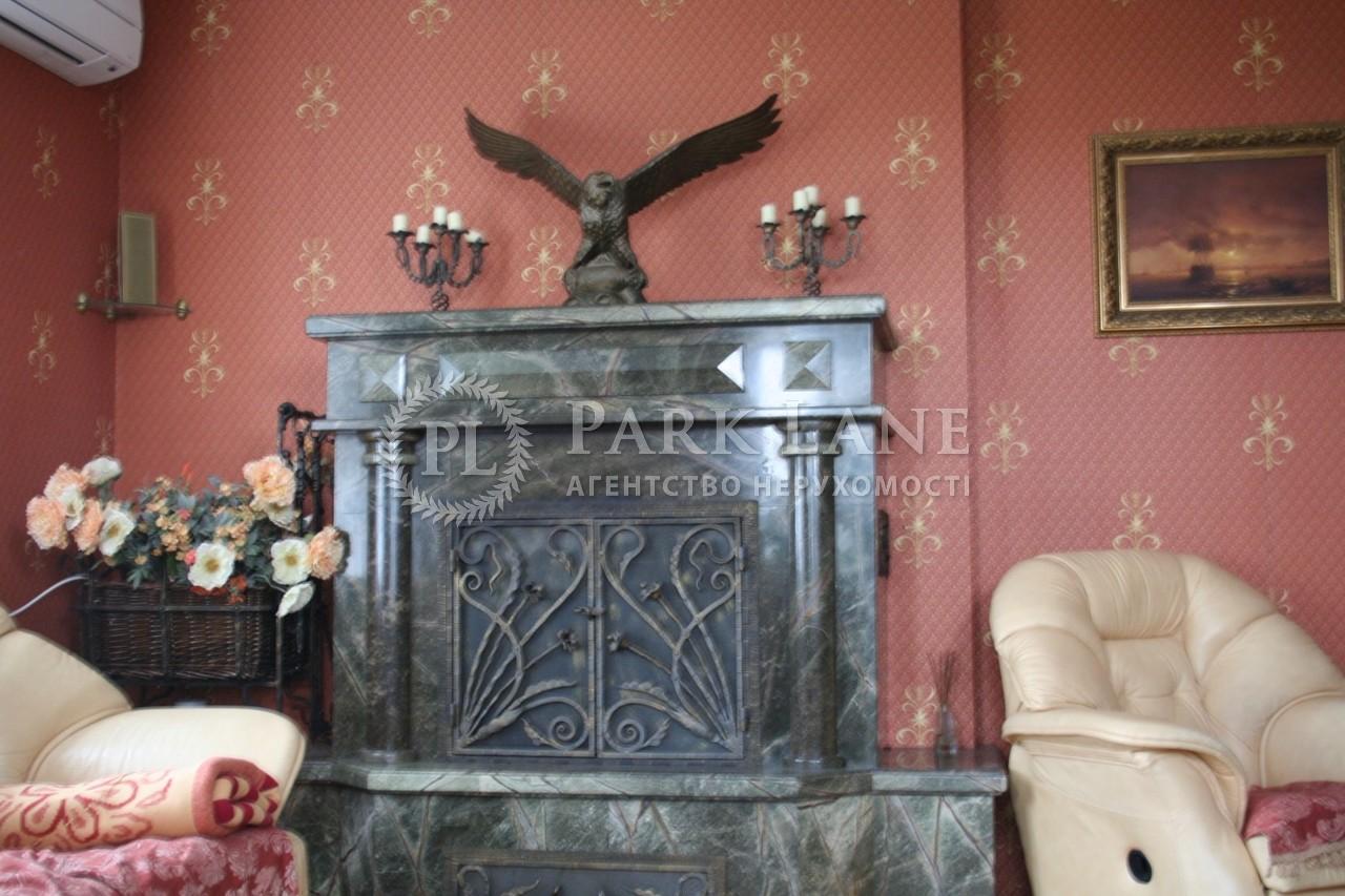 Дом Иванковичи, Z-1282084 - Фото 2