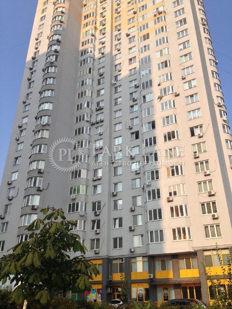 Квартира Z-559077, Чавдар Єлизавети, 5, Київ - Фото 2
