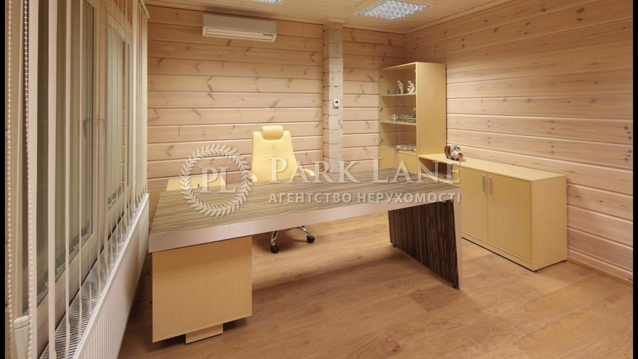 Дом ул. Шолуденко, Вышгород, Z-1648705 - Фото 8
