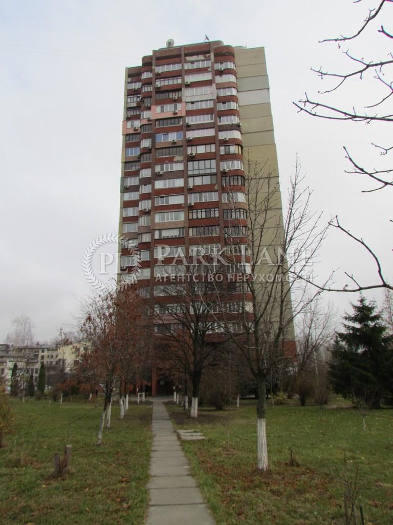 Квартира J-11307, Старонаводницкая, 8б, Киев - Фото 2