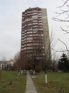 Квартира R-12415, Старонаводницкая, 8б, Киев - Фото 2