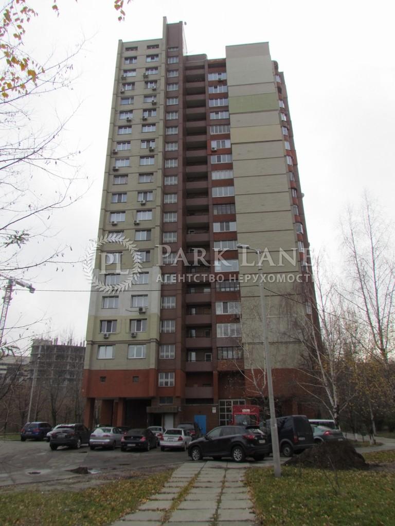 Квартира J-11307, Старонаводницкая, 8б, Киев - Фото 3