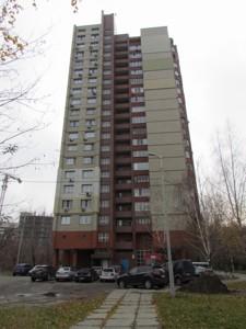 Квартира R-12415, Старонаводницкая, 8б, Киев - Фото 3