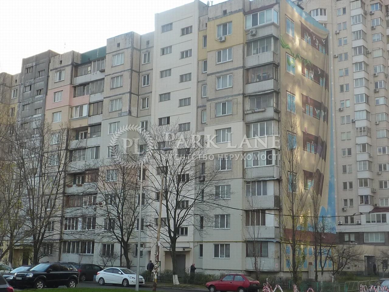 Нежилое помещение, ул. Тимошенко Маршала, Киев, X-27356 - Фото 1