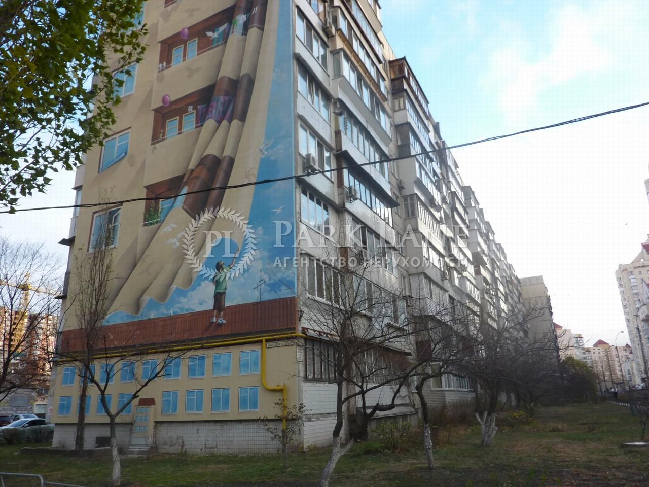 Нежилое помещение, ул. Тимошенко Маршала, Киев, X-27356 - Фото 6