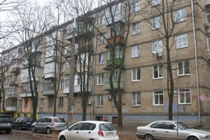 Квартира B-93505, Питерская, 10, Киев - Фото 1