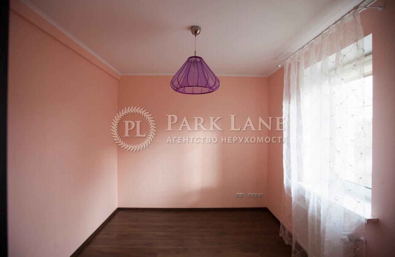 Будинок Вільшанський пров., Київ, Z-1135976 - Фото 8