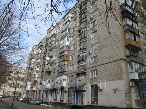 Apartment Husovskoho Serhiia, 1, Kyiv, Z-665878 - Photo