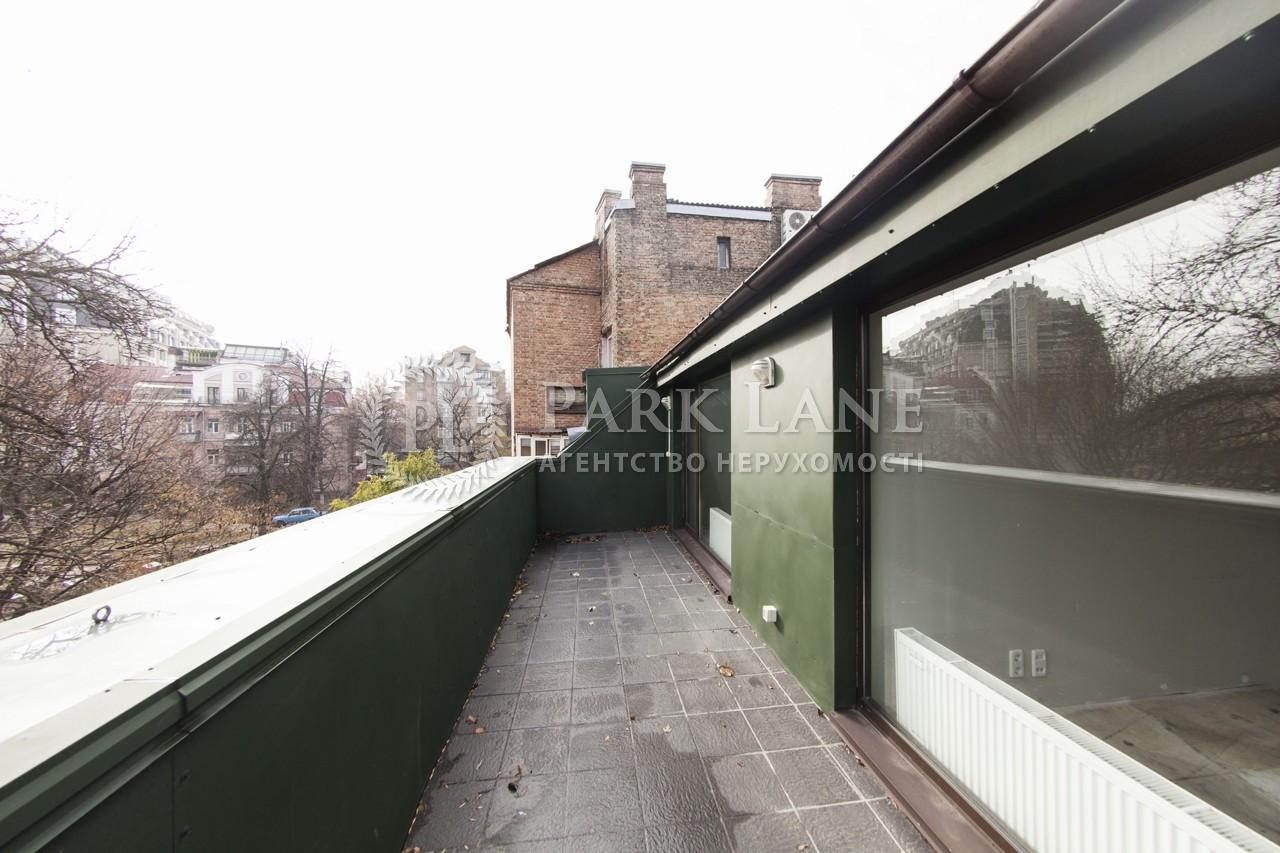 Офис, ул. Владимирская, Киев, E-14324 - Фото 47