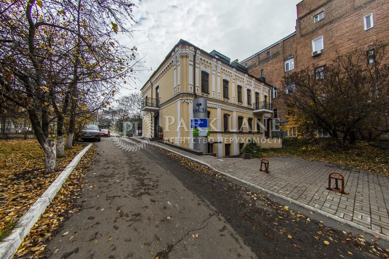 Офис, ул. Владимирская, Киев, E-14324 - Фото 56