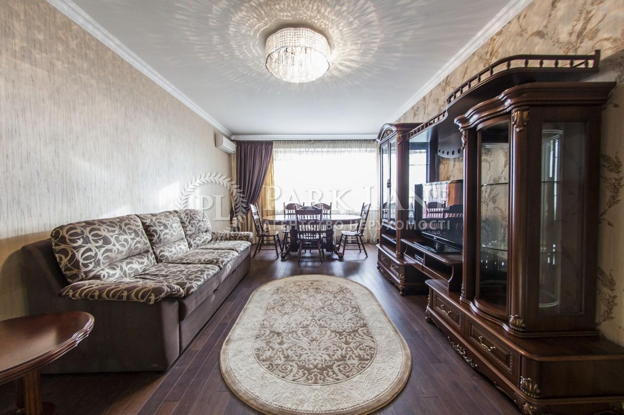 Квартира ул. Шумского Юрия, 1б, Киев, Z-1395300 - Фото 3