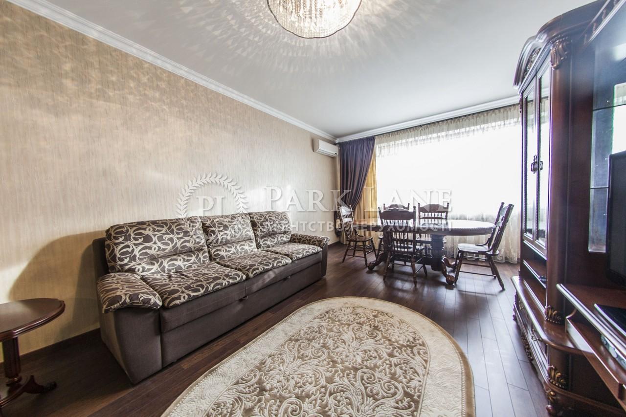 Квартира ул. Шумского Юрия, 1б, Киев, Z-1395300 - Фото 4