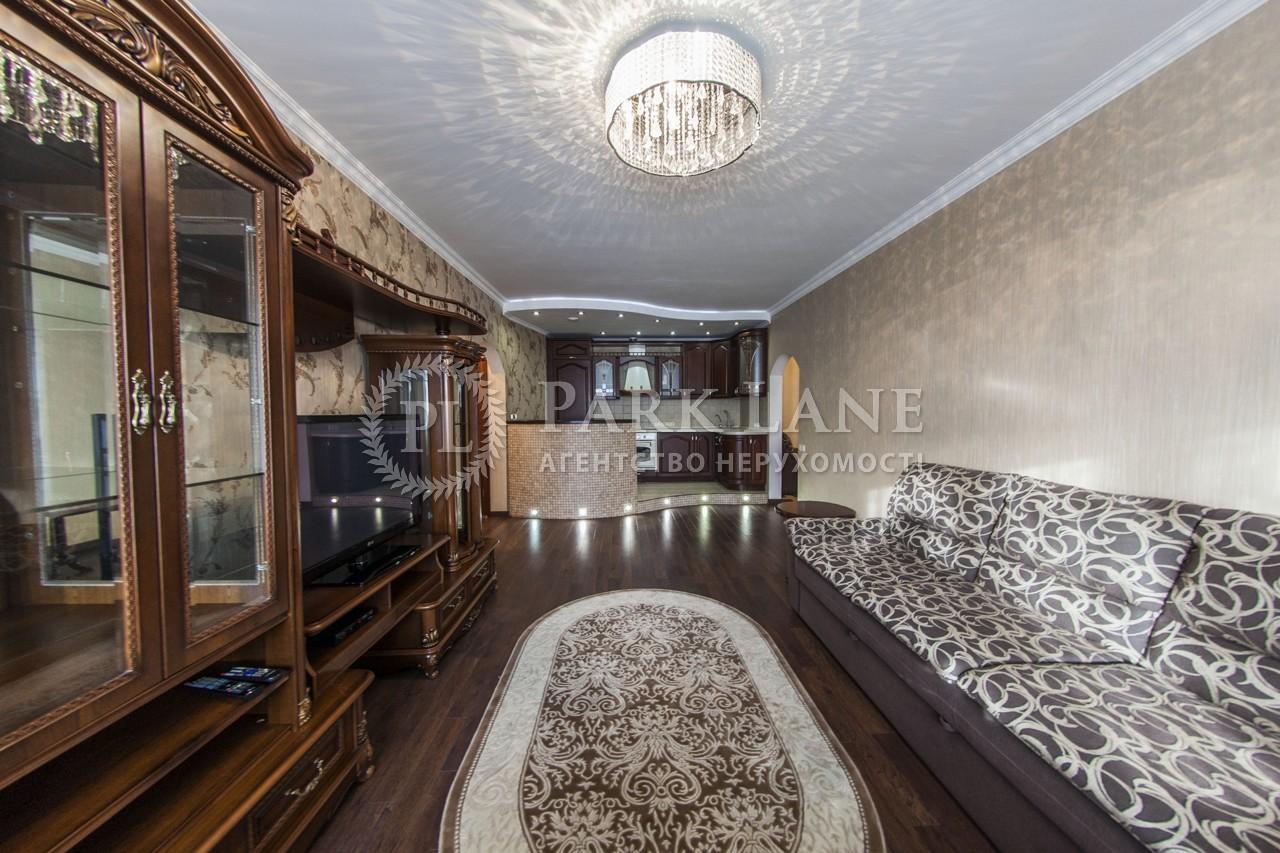 Квартира ул. Шумского Юрия, 1б, Киев, Z-1395300 - Фото 5