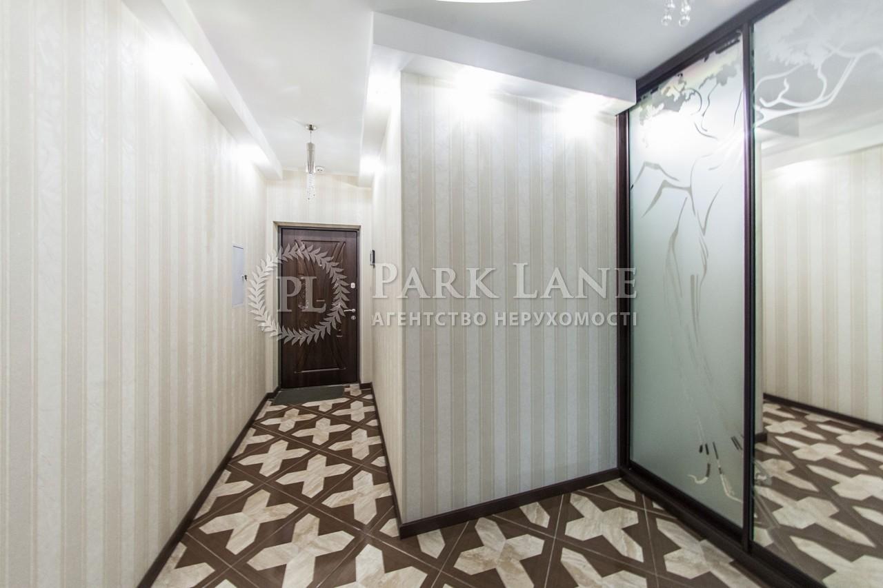 Квартира ул. Шумского Юрия, 1б, Киев, Z-1395300 - Фото 14